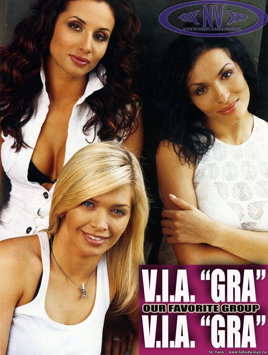 2005 Comment December Leave Viagra